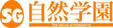 自然学園 - 軽度発達障害を抱える方の「社会進出」を応援しています